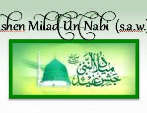25th Nov: Annual Celebration of Jashen Milad-Un_Nabi (saw)
